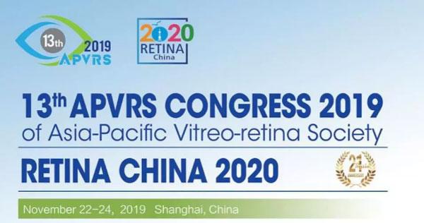 中国首次举办的第13届亚太玻璃体视网膜学会会议