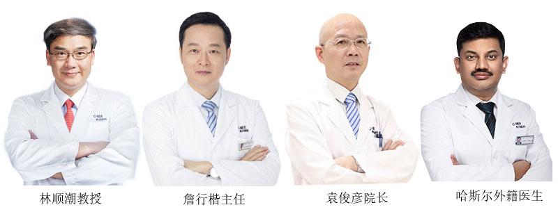 昆明林顺潮教授