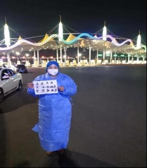 昆明眼科医院赵娜同志