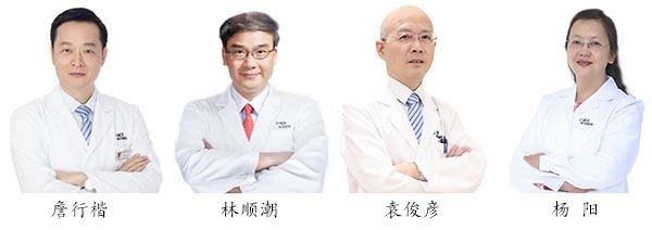 高度近视能做激光手术吗